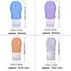 BENECREAT Creative Portable Silicone Travel Points Bottle SetsMRMJ-BC0001-05-2